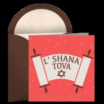 Free rosh hashanah ecards rosh hashanah cards greeting cards 4e71fa8b85216d3d28000225 1534188283 m4hsunfo